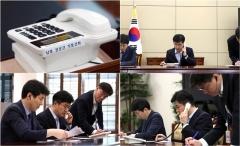 아직도 잠잠한 南北정상 핫라인… 극적효과 기다리는 중?