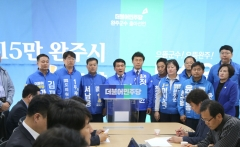 박성일 완주군수, 재선 위한 공식 출마 선언