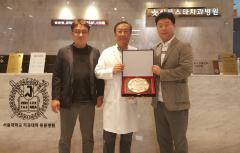 광주상무스타치과병원, KBC 광주방송으로부터 감사패 수상