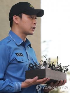 JYJ 박유천, 오늘(10일) '황하나 마약 수사' 관련 긴급 기자회견 연다