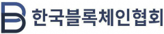 한국블록체인협회, 빗썸 '팝체인코인 상장' 재검토 권고