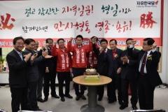 """차형일 인천시의원 후보 """"활기차고 행복한 영종·운서·용유 만들 터"""""""