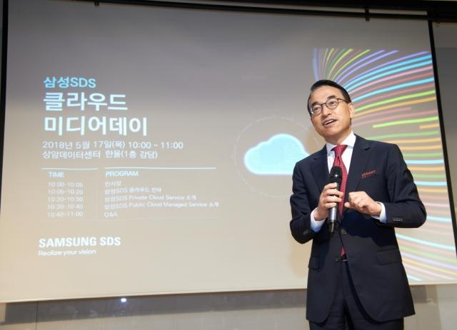 홍원표 삼성SDS 대표, 클라우드로 대외사업 공략 '박차'