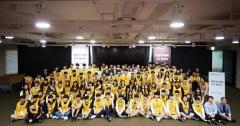 넷마블문화재단, 게임아카데미 3기 발대식 개최