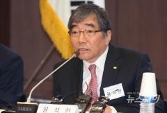 '칼 빼든' 윤석헌 금감원장, '대출금리 산정체계' 개편 착수