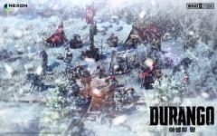 모바일게임 생태계 다양성 확대…매출상위권은 여전히 'MMORPG'