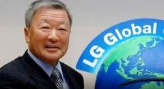 LG그룹 3세대 총수…'1등 LG' DNA 심어
