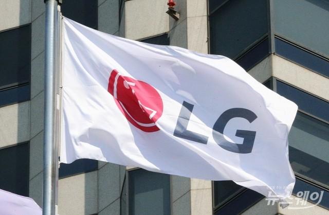 LG그룹, 21일부터 사업보고회 돌입…LG생활건강 스타트