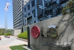 LG 트윈스, 구본무 회장 별세로 한화전 응원 취소