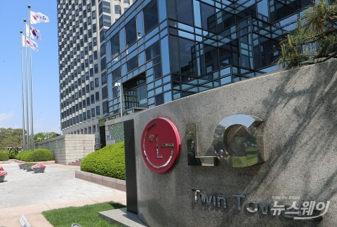 LG전자, 카이스트와 '디지털 헬스케어 연구센터' 설립
