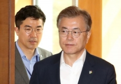"""'송인배', 드루킹에 사례비 받아… 文대통령 """"국민께 있는 그대로 설명해야"""""""
