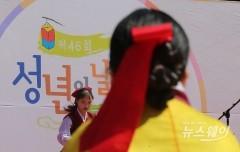 오늘(20일) '성년의 날' 맞아 올해 2000년생 63만 명 성인된다