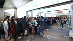 올해 대기업 시내 면세점 5곳 추가한다…서울에만 3곳 허용