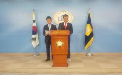 박정오-장영하 성남시장후보, `성남 反부패연대` 결성...민주당 은수미 후보 겨냥