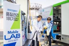 현대오일뱅크, 찾아가는 품질 검사소 '모바일 랩' 론칭