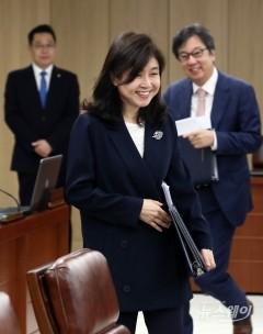임지원 금통위원 '이해상충' 논란…한은 관리 구멍