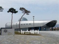 국립광주과학관, '오~라! 오로라 콘서트' 행사 개최