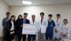 한국도박문제관리센터, 아주대병원과 도박문제 자살예방 업무협약 체결