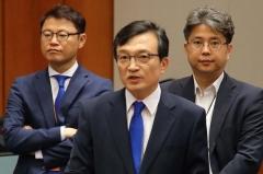 文대통령 개헌안 '투표 불성립'··· 靑 '野 향한 유감' 표명
