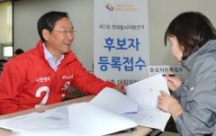 유정복, 인천선관위에 자유한국당 인천시장 후보 등록