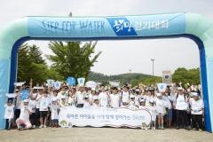 롯데마트, 굿네이버스와 '희망걷기대회' 후원