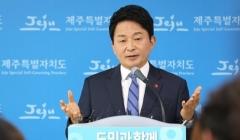 '뒤집힌' 제주민심… 現원희룡, 지지율서 與문대림 추월