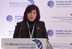 """北 최선희 """"대미 협상 기대 점점 사라져…폼페이오, 실언 후회할 것"""""""