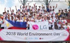 LG전자, 지구촌 곳곳에서 환경보호 활동 펼쳐