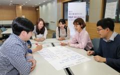 유진그룹, 승진자 대상 교육 진행···핵심 전문가 양성