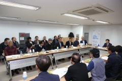 광주문화재단, 제2차 '광주학 콜로키움' 개최