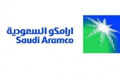 사우디 최대 석유시설에 피폭…유가 폭등 우려