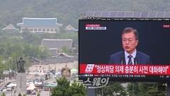 """""""6·12北美대화 실무협상 곧 시작"""""""