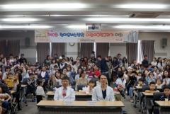 현대유비스병원, `제10회 어린이그림그리기대회 시상식` 개최
