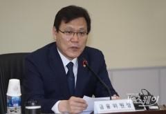 최종구 금융위원장-주요 은행장 20명, '정책 현안 간담회' 참석