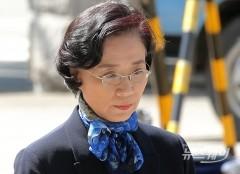 '갑질 폭행 의혹' 이명희 내일 영장심사…구속 여부 4일 오후 결정 예상