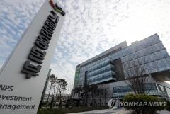 국민연금 기금운영본부장 인선지연, 왜?