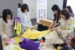 넷마블문화재단, 임직원 '헝겊인형 만들기' 봉사활동 실시