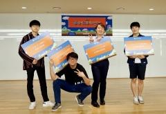 게임인재단, 제2회 '겜춘문예' 시상식 개최