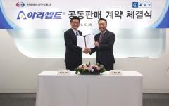 종근당, 한국에자이와 치매치료제 '아리셉트' 공동 판매