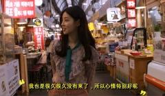 신라면세점, 전통시장 알리기에 두 팔 걷고 나섰다···온라인 채널에 통인시장 소개
