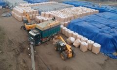 이지바이오 서울사료,  러시아서 식품 원료용 옥수수 5천톤 반입