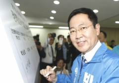 박남춘 인천시장 후보, 정책선거 실천 다짐...인천 재창조 프로젝트 등 5대 공약 발표