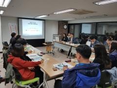 광주문화재단, 예술인 복지지원창구 운영