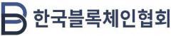 한국블록체인협회, '코인이코노미' 강의 개최
