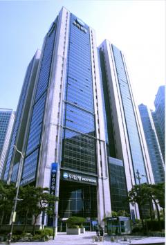 우리은행, '지주사 전환' 의결···주식이전 계획서 통과