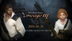 엔씨소프트, 리니지M '블랙 프레임' 업데이트