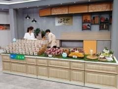 김제공덕농협 군고구마말랭이 TV홈쇼핑 출시 '호평'