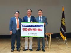 상무스타치과병원, 미용사회 광주서구지회와 진료협력 협약
