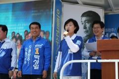 더불어민주당 중앙당 ,완주군 선거대책위 출정식 찾아 박성일 후보 지지 호소