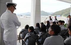 청도신화랑, 해군사관학교 견학